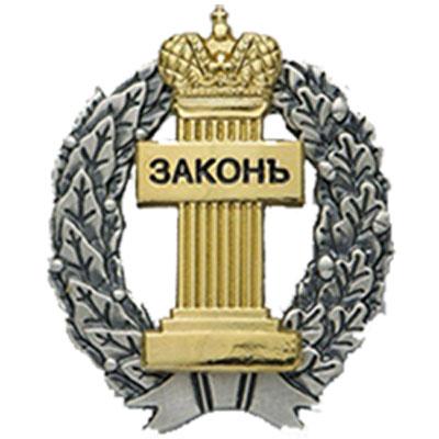 Деловой партнер ООО «Ласдорф» - адвокат Закаригаев К.М.